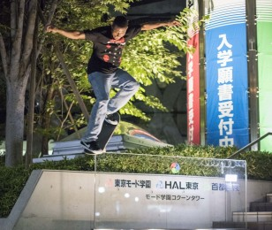 Ishod Wair for What Youth Japan Project
