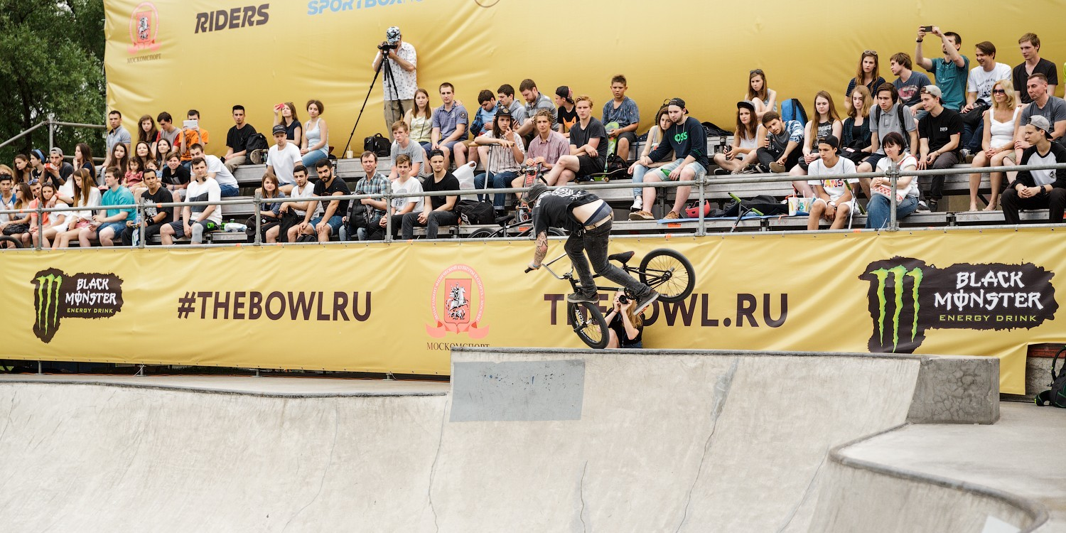 Images from BMX & Skateboarding competition in Moscow, Russia.