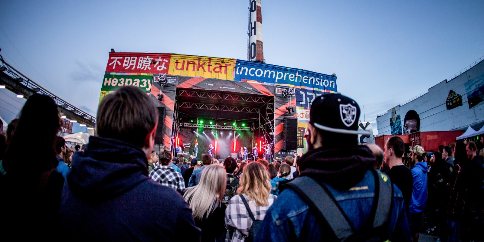 Images from an Urban Culture Fest in Saint Petersburg.