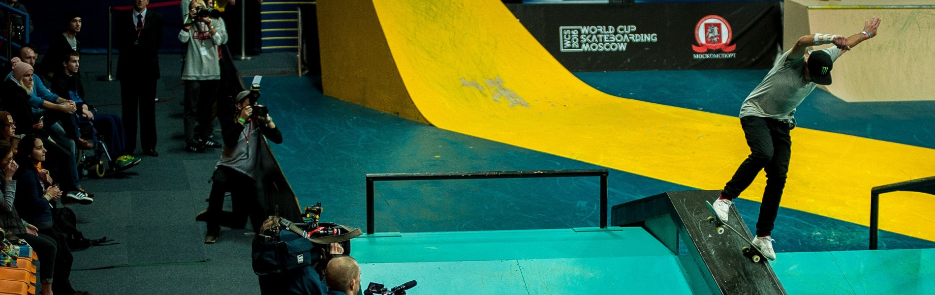 Images from World Cup Skateboarding in Moscow, Russia