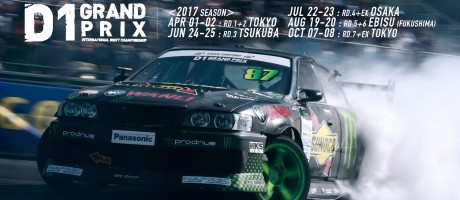 Web graphic for  D1GP 2017 (Event page and promotion)