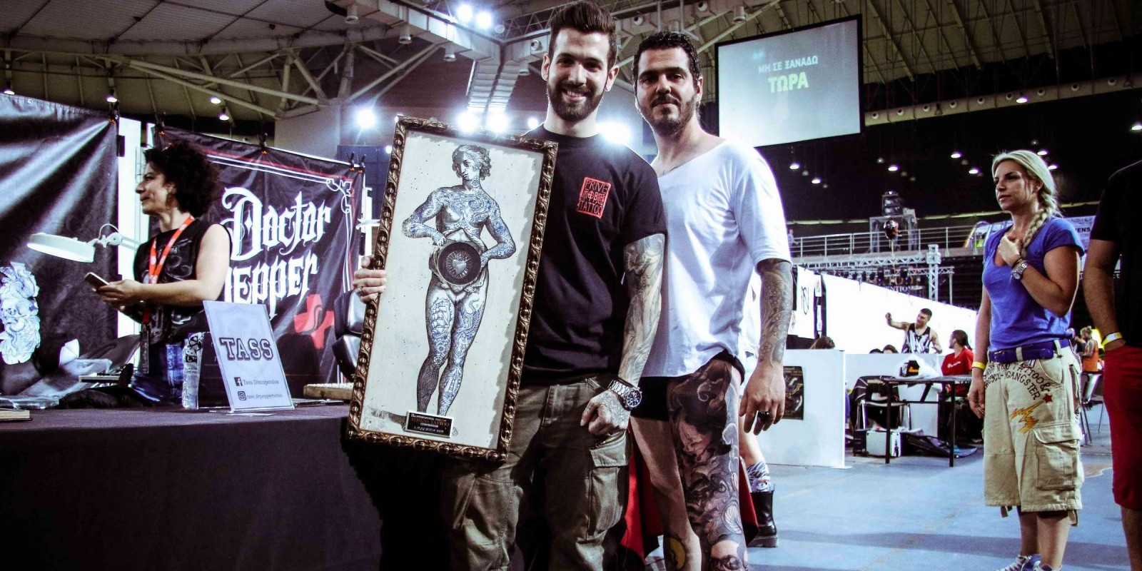 Photos from 11th Athens International Tattoo Convention fuelled by Monster Energy. winner of Best of Show