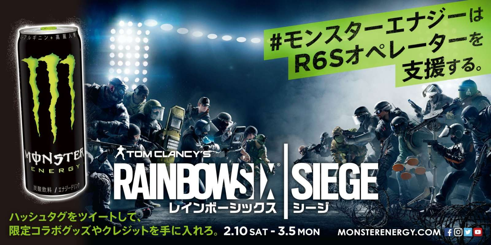 The graphic for digital promo of Rainbow Six Siege in Japan