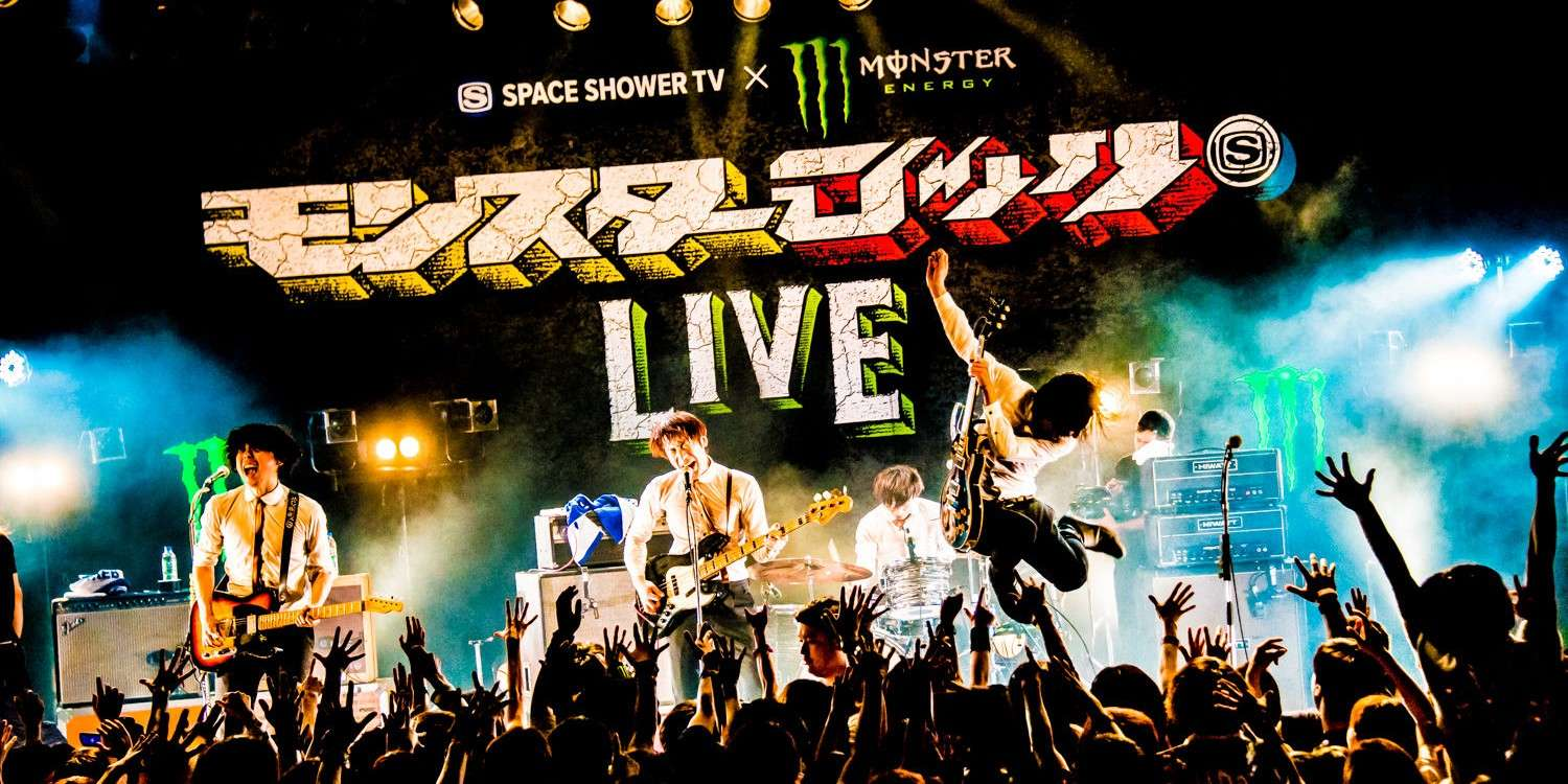 Japanese band THE BAWDIES at Monster Rock Live 2018 in Nagoya