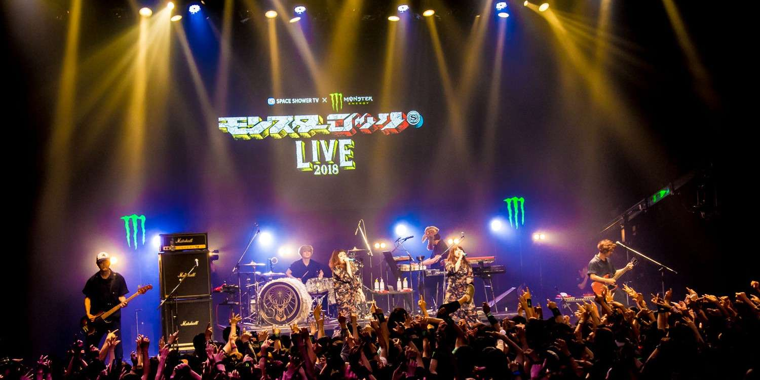 PUFFY at Monster Rock Live 2018 in Tokyo