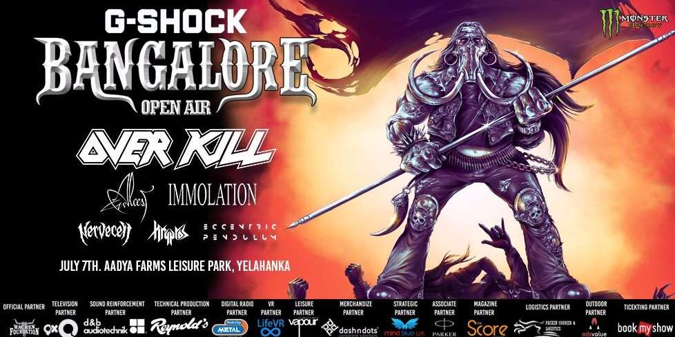 Banner to support the event G- Shock Bangalore.