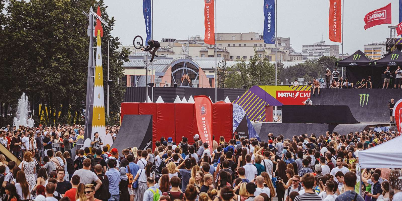 Moscow CIty Games BMX and MTB  contest action