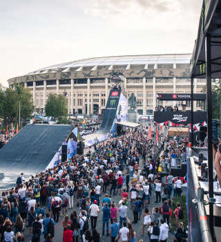 action at the Moscow City Games bmx and mtb event in Moscow
