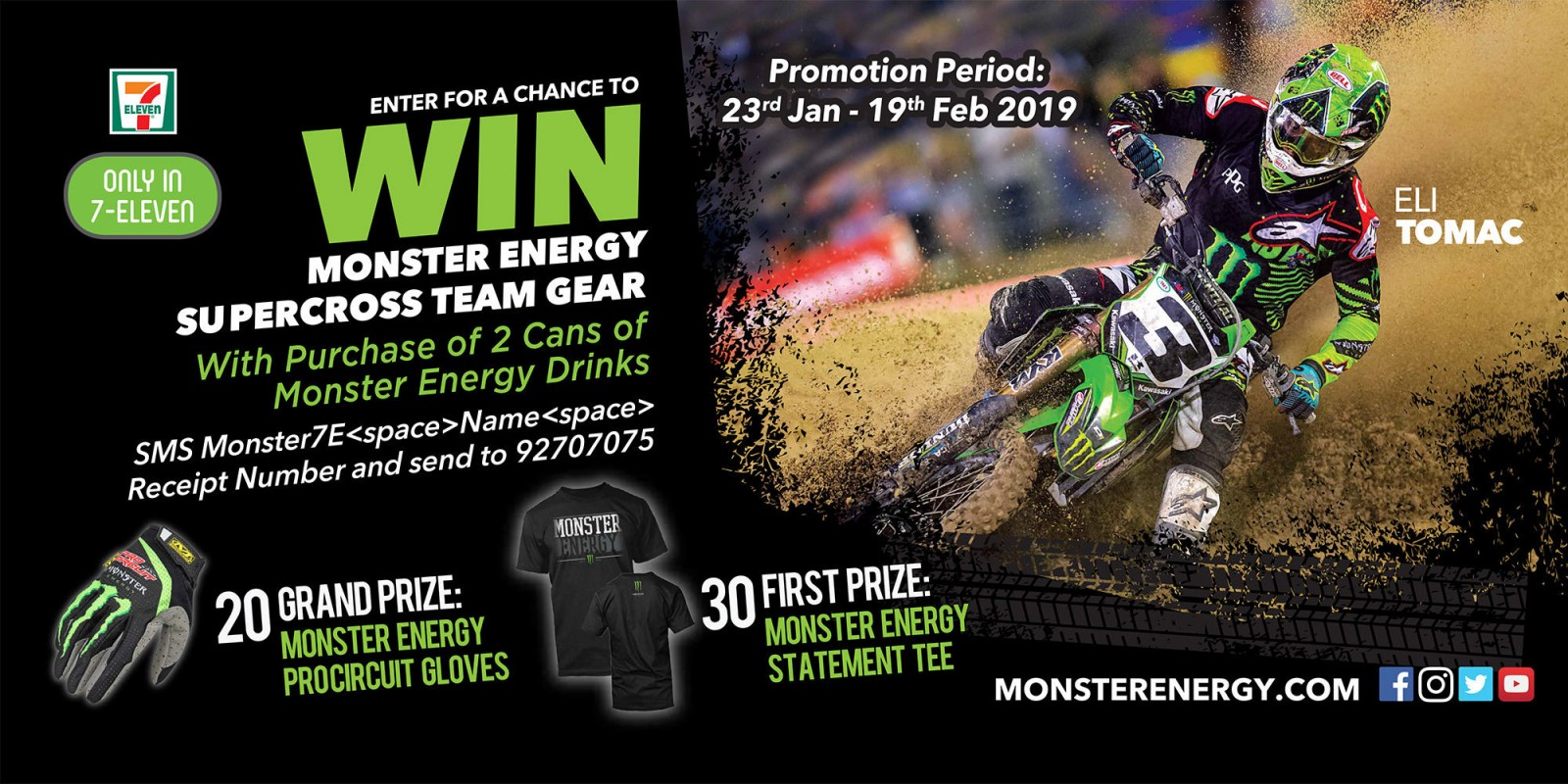 ENTER FOR A CHANCE TO WIN MONSTER ENERGY SUPERCROSS TEAM GEAR