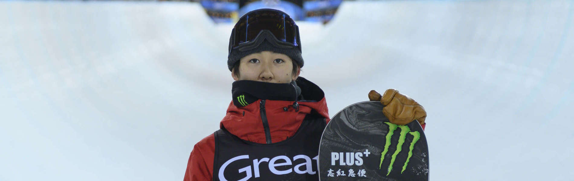 Japanese rookie Yuto Totsuka takes silver in Monster Energy Men's Snowboard Superpipe on the final day of X Games Aspen 2019