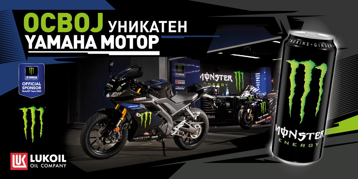 Yamaha Promotion in North Macedonia