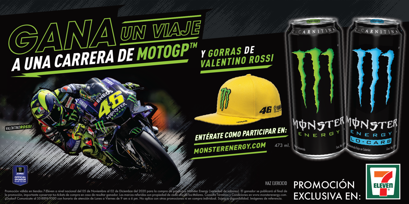 Moto GP 2020 Consumer Promotions Mexico