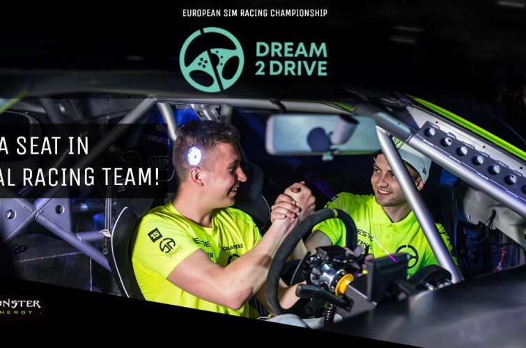 Dream 2 Drive artwork for the upcoming virtual racing championship